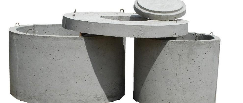 Колодезные кольца диаметром 1м, 1,5м, 2м и крышки к ним