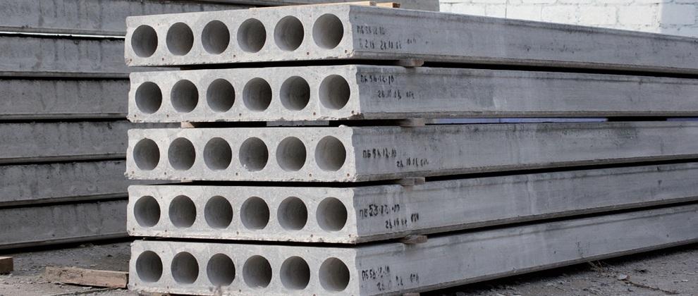 Доставка бетона и раствора по городу и региону